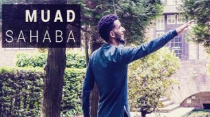 Muad | Sahaba (OFFICIAL MUSIC VIDEO)