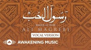 Ali Magrebi | Rasool Al Hubb